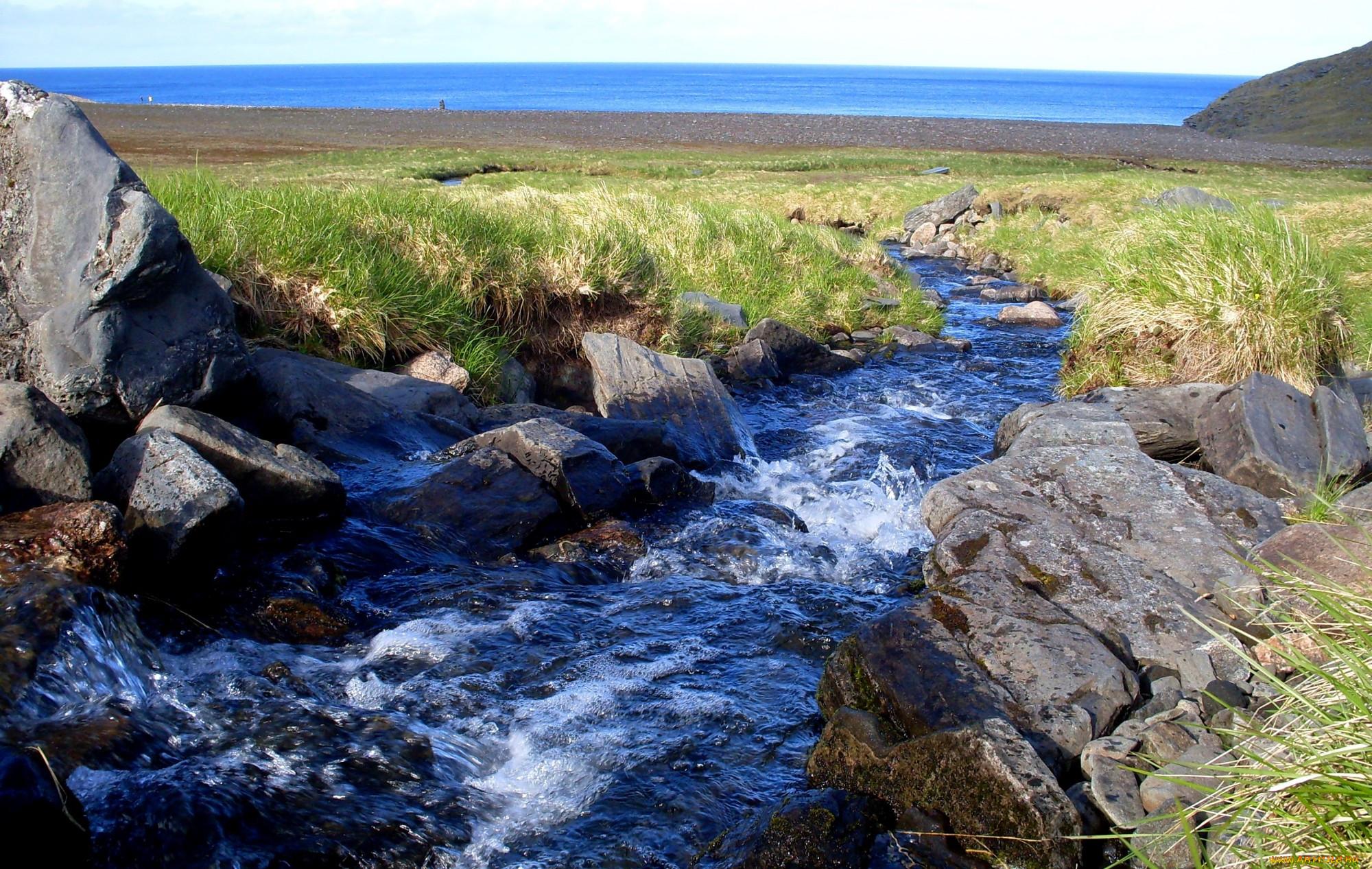приведу ручей реки моря картинки значит, что